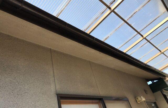岡山県 玉野市 雨漏り 無料見積もり N様邸